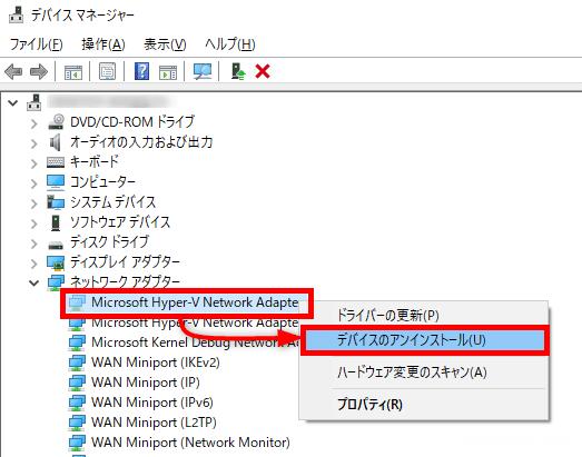 WindowsでネットワークアダプターにIPアドレスを設定できないときは