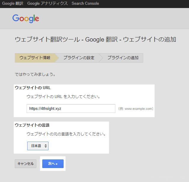 WordPressでWebサイトを手っ取り早く多言語化する方法