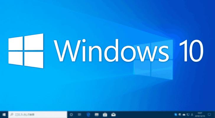 Windows10をワンクリックでシャットダウン/再起動/サインアウト/ロック/スリープさせる方法