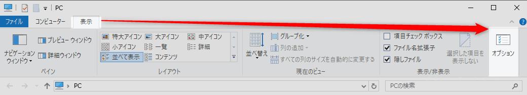 Windows10を効率よく操作するなら知っておきたい便利機能