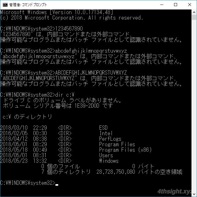 Windows10のコマンドプロンプトやPowerShellで見やすいフォントを使う