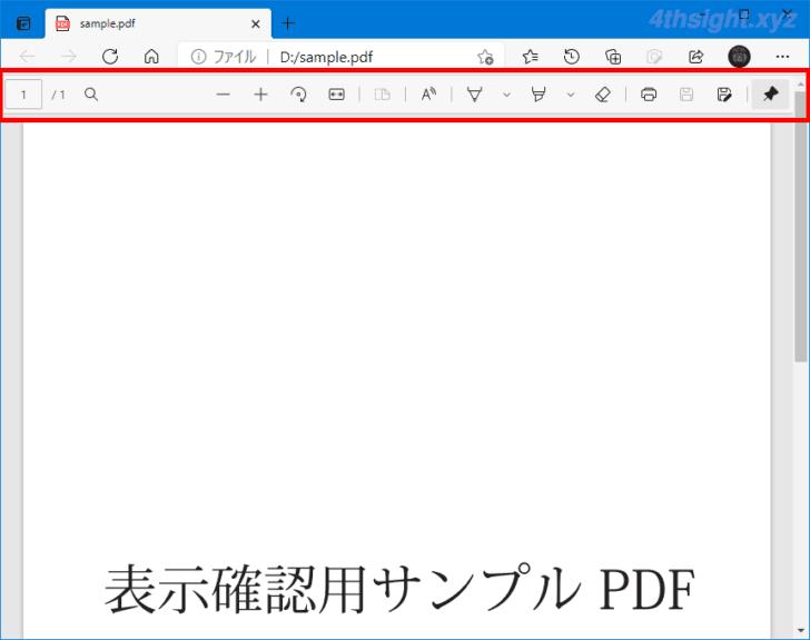 Window10の標準機能でPDFを閲覧したりファイルをPDF化する方法
