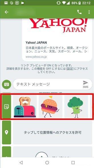 Android端末持ちならWebブラウザからもSMSの送受信ができます。
