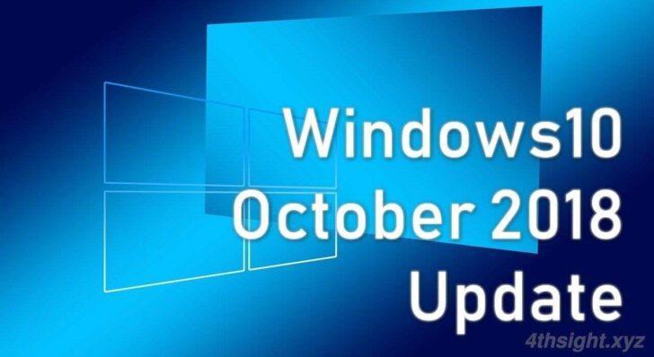 Windows10「バージョン1809(October 2018 Update)」の変更点