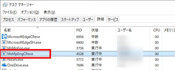 Windows10の「Windows Defender ウイルス対策」を今まで以上に安全に実行する