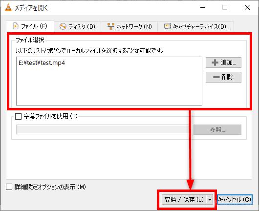 Windows10でDVDやブルーレイも再生できる無料メディアプレイヤー(VLC media player)