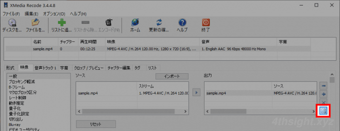 Windows10でおすすめの動画変換ツール(XMedia Recode)