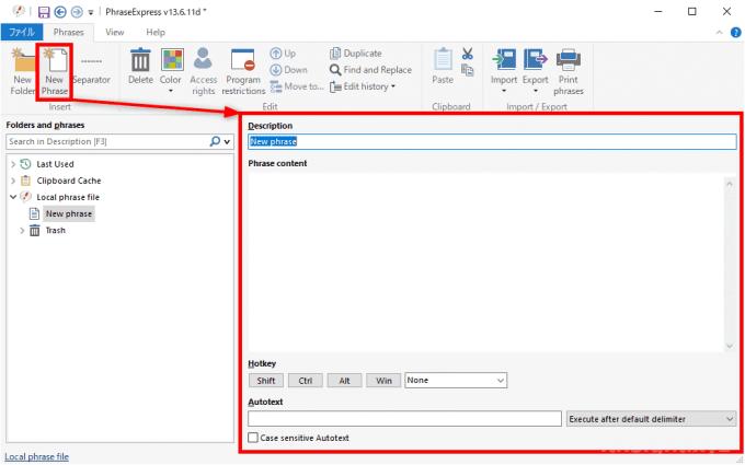 Windows10であらゆる定形テキストの入力を効率化する(Phrase Express)