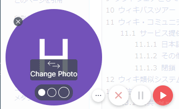 Google Chrome:手軽にデスクトップなどを録画できる拡張機能(Loom)