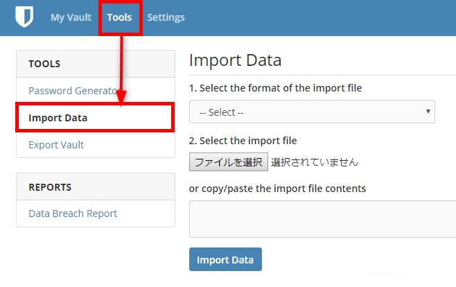 KeePassからBitwardenへデータ移行する方法