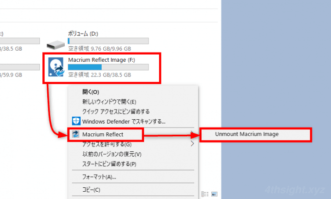 「Macrium Reflect 7 Free Edition」の使い方(復元編)