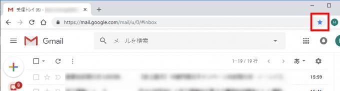 Google ChromeならGmailをオフラインでも利用できるよ