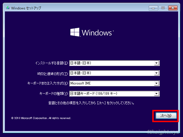 Windows10をクリーンインストールする方法