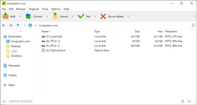 Windows向けの多機能な圧縮・解凍ツールなら「PeaZip」がおススメ