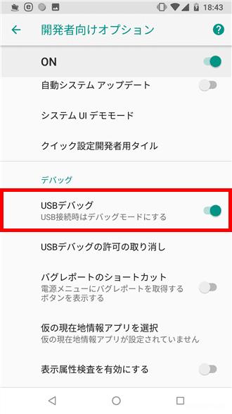 Androidスマホの大容量ファイルをパソコンに移すなら、USB接続が確実です。