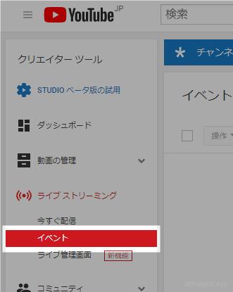 PCのデスクトップ画面を録画するなら、YouTubeでもできるよ。