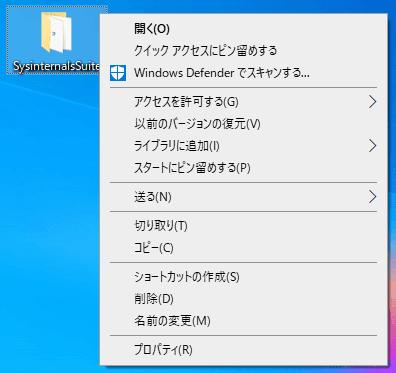 Windows10をマウスで効率よく操作するワザ9選