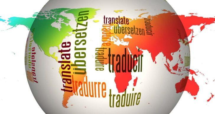 スマートフォンで翻訳するなら「Google翻訳」アプリがおすすめ