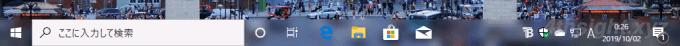Windows10のタスクバーをスタイリッシュにカスタマイズする「TranslucentTB」