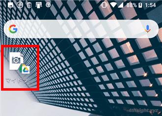 Androidスマホで紙文書をスキャンしてPDF保存する最も手軽な方法