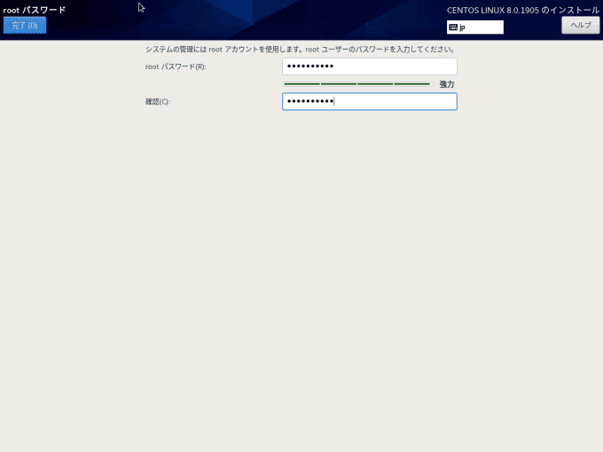 CentOS Linux 8のインストール方法