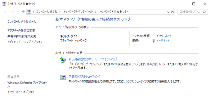 Windows10のデスクトップに「PC」「ネットワーク」「コントロールパネル」アイコンを表示させる方法