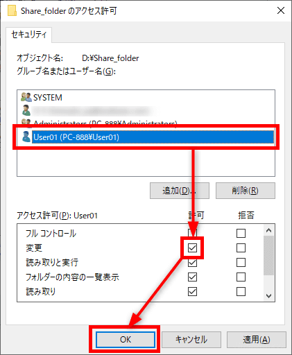 Windows10で「詳細な共有」から共有フォルダーを作成する方法