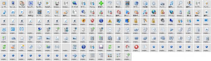 Windows10の標準アイコンの格納場所とアイコンの一覧