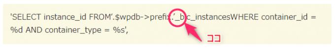 WordPressで投稿を削除した時にエラーが出る、それプラグインが原因かも