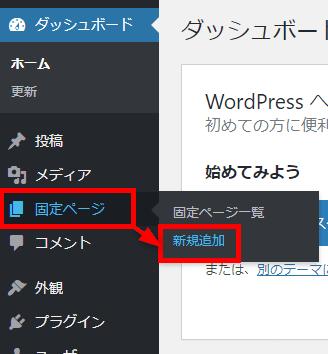WordPressの問い合わせページは「Googleフォーム」で作成してみるのもアリかも