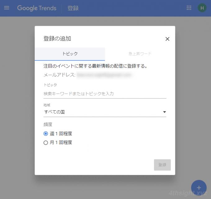 記事作成や企画でのアイデア出しに役立つサービス「Googleトレンド」の使い方