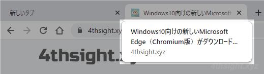 Windows版Chromeブラウザでホバーカードにサムネイルを表示させる方法