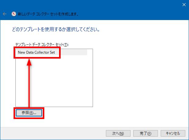 Windows10のトラブルに備えるなら、日ごろからパフォーマンスログを収集しておこう。