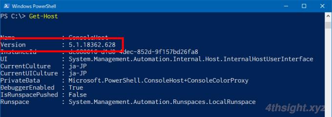 Windows PowerShellコマンドレットでファイルをZIP圧縮したり展開(解凍)する方法