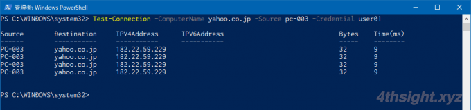 PowerShellでリモートマシン(Windows10)を操作する方法