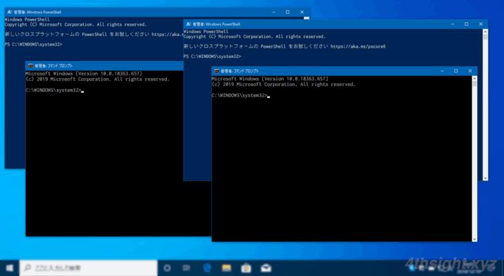 Windows10でファイルやフォルダーのタイムスタンプ(作成日時・更新日時)を変更する方法