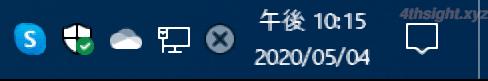 Windows10でタスクトレイ(通知領域)の日時表示形式を変更する方法
