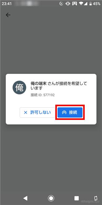 2台のAndroid端末間でオフラインで高速データ転送するなら「Files by Google」