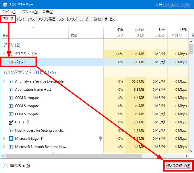 Windows10やアプリがフリーズした時の対処方法