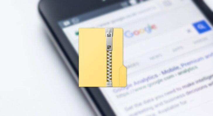 Android端末の標準機能でZIP形式ファイルを作成/解凍する方法