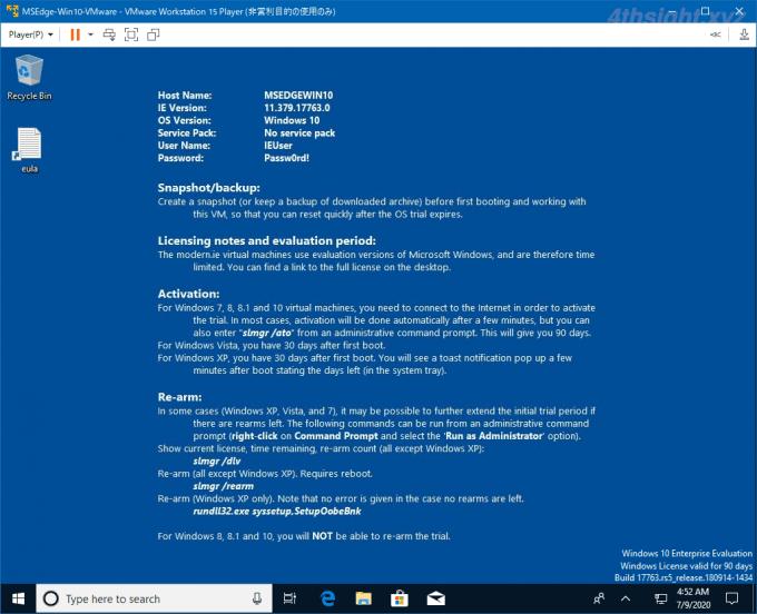 IE11や旧Microsoft Edgeで動作テストしたいときはMicrosoftが無償提供している仮想マシンが便利