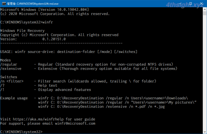 Windows10向けMicrosoft製ファイル復元ツール「Windows File Recovery」