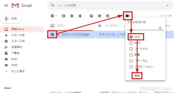 Gmailで受信メールを効率よく整理するには「ラベル」「アーカイブ」「フィルター」を使いこなそう