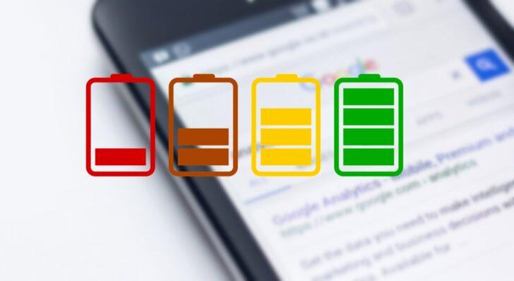 Android端末でバッテリー消費を抑えるのに効果のある設定