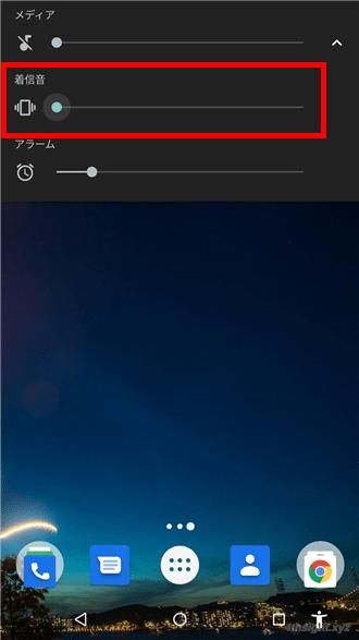 Android端末でバッテリー消費を抑えるのに効果のある設定方法