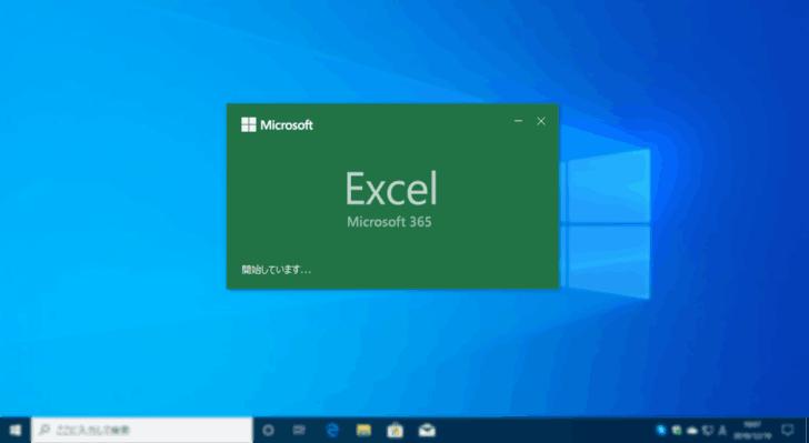 Excel(エクセル)でひとつのブックを複数のウィンドウで同時に表示する方法