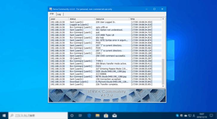 Windows10でFTPサーバーをサクッと立てたいなら「Serva」