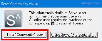 Windows10で一時的にFTPサーバーを立てたいなら「Serva」