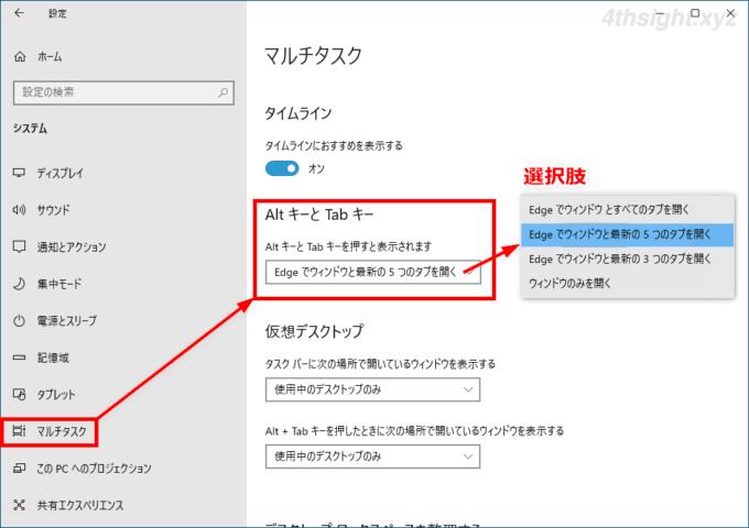 2020年秋のWindows10機能アップデートの変更点「バージョン20H2(October 2020 Update)」