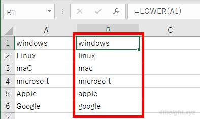 Excel(エクセル)でシート内の文字列を半角/全角や大文字/小文字に統一する